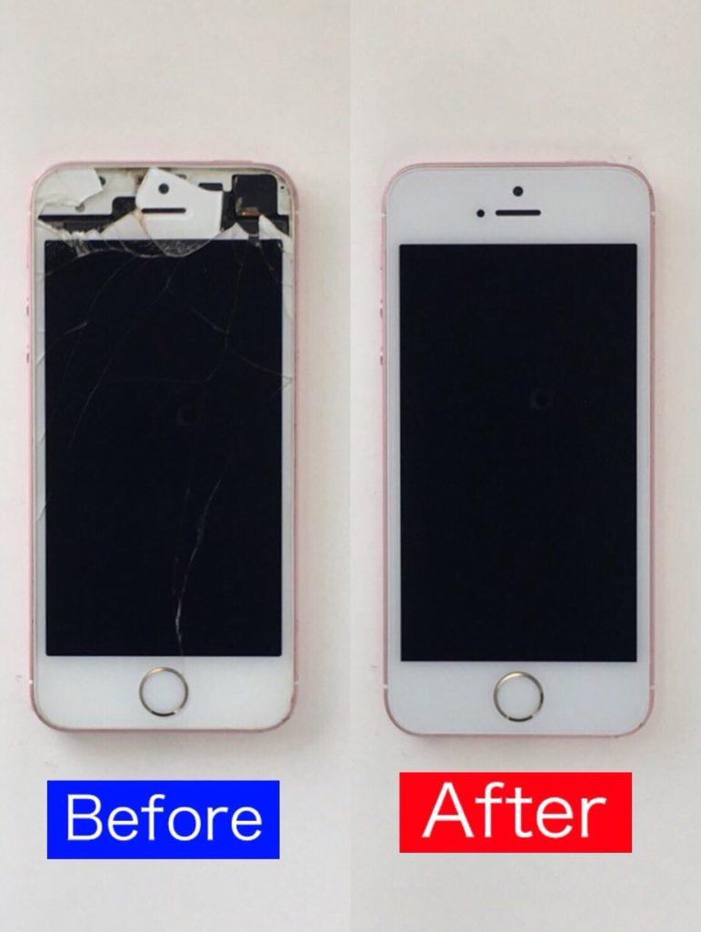 iPhoneSE 修理 宇都宮